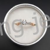 Кольцо(973)